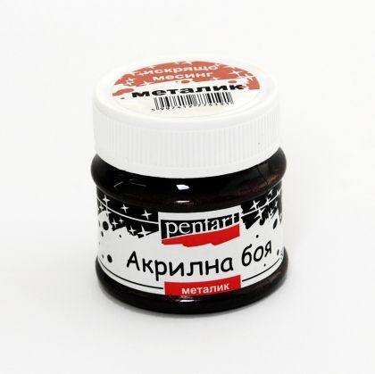 Acrylic paint metallic 50 ml - sparkling bronze P3506
