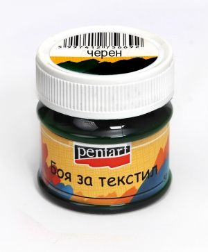 Fabric paint  50ml - black P3471