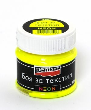 Fabric paint 50ml - neon yellow P20176