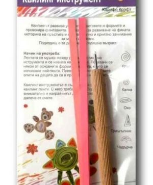 Quilling tool with wooden handle 9cm - KV-01-IN